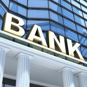 Банки Унечи