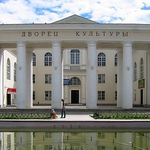 Дворцы и дома культуры Унечи