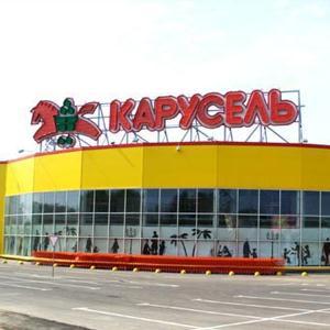 Гипермаркеты Унечи