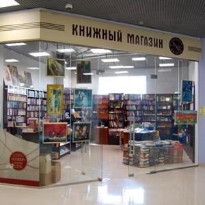 Книжные магазины Унечи