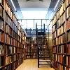 Библиотеки в Унече