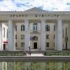 Дворцы и дома культуры в Унече