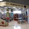 Книжные магазины в Унече