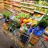 Магазины продуктов в Унече