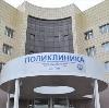Поликлиники в Унече